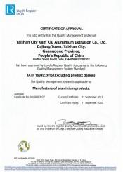 IATF16949:2016汽车零部件质量管理认证